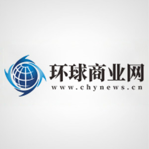 环球商业网