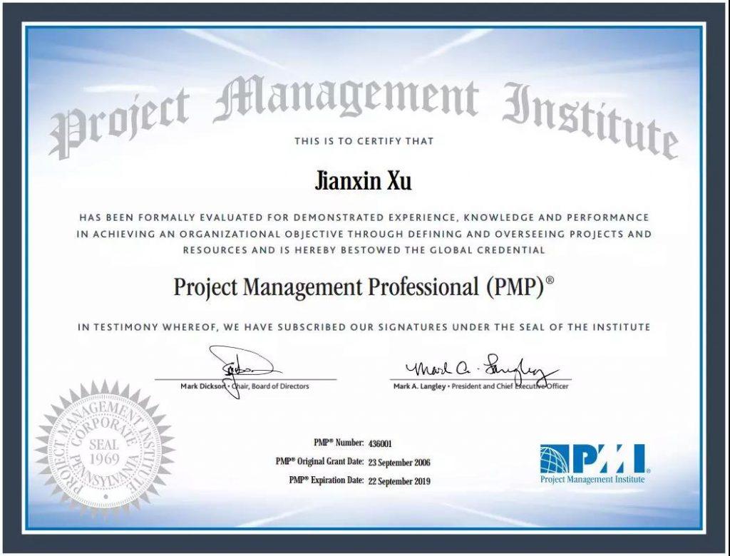 您的PMP证书到期了吗?