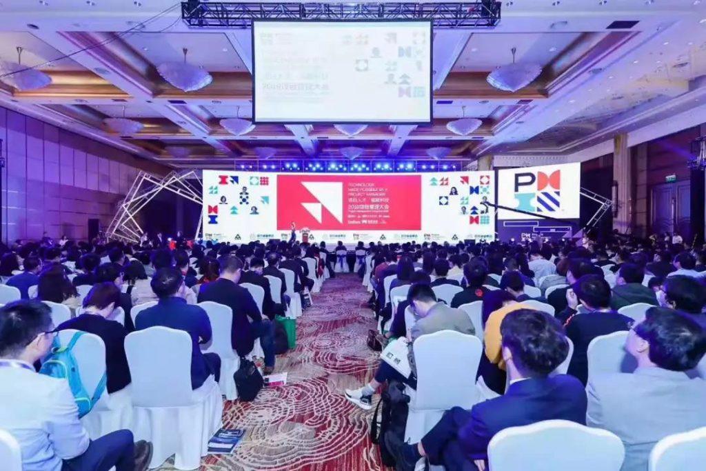欣旋咨询助力PMI(中国)2019年项目管理大会成功举办