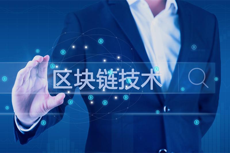 1月18日上海沙龙 | 白话区块链